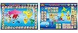 ポケットモンスター ポケモン学習大百科 ポケモンメガポスター 日本地図・世界地図