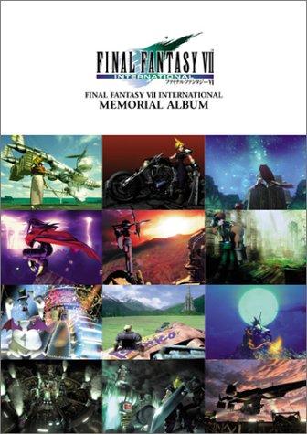 ファイナルファンタジー7インターナショナルメモリアルアルバム