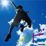 ソラシド (初回限定盤)(DVD付き)