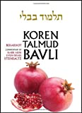Koren Talmud Bavli, Vol.1: Berakhot, Hebrew English, Standard (Color) (English and Hebrew Edition)