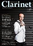The Clarinet (ザ・クラリネット) vol.48 2013年 9月号