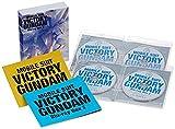 機動戦士Vガンダム Blu-ray BoxII[Blu-ray/ブルーレイ]
