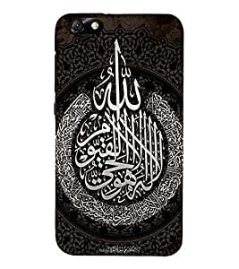 Vizagbeats Allah Back Case Cover for Huawei Honor 4X::Huawei Glory Play 4X