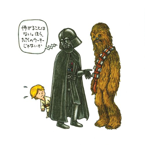 ダース・ヴェイダーとルーク(4才)