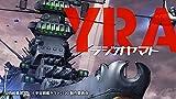 YRAラジオヤマト Vol.4(デジタルミュージックキャンペーン対象商品: 400円クーポン)