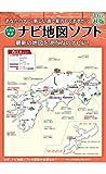 トヨタ(TOYOTA) トヨタ純正 ナビゲーション用 地図更新ソフト 全国版 08664-0AM16