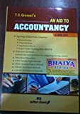 T. S. Grewal's AN AID TO ACCOUNTANCY Class XII