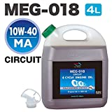 AZ(エーゼット) MEG-018 4Tエンジンオイル 10W-40/MA 4L 【CIRCUIT/EsterTech】 [FULLY SYNTHETIC/全合成/化学合成油] (4サイクルエンジンオイル/4ストオイル/バイクオイル) EG234
