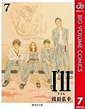 I'll ~アイル~ 7 (ジャンプコミックスDIGITAL)