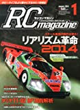 RC magazine (ラジコンマガジン) 2014年 01月号 [雑誌]