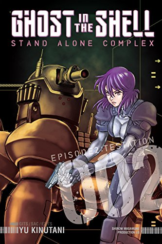 ghost-in-the-shell-stand-alone-complex-vol-2