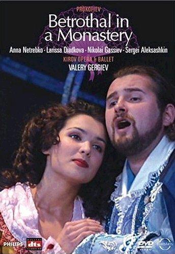 Betrothal In A Monastery: Mariinsky Theatre, St Petersburg [DVD] [2005]
