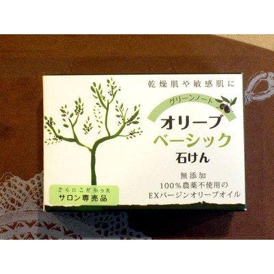 グリーンノート オーガニック ソープ 無農薬 無添加 オリーブ 100g
