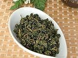 【特級 阿里山金萱茶50g】人工香料でない天然のバニラの香りにうっとり!