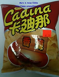 Cadina Hot Spicy Potato Chips