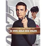007 - Si Vive Solo Due Volte (Ultimate Edition) (2 Dvd)di Sean Connery