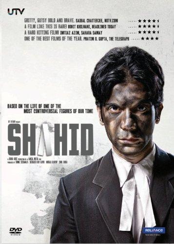 Shahid