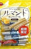ブルボン ルマンドキャラメル味×10袋