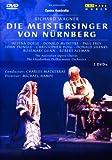 Wagner, Richard - Die Meistersinger von N�rnberg [2 DVDs]