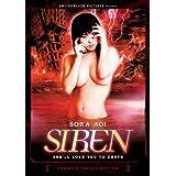 Siren ~ Kazuyoshi Ozawa