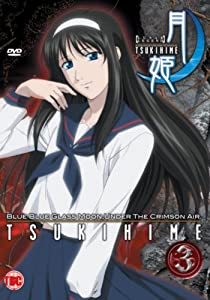 Lunar Legend Tsukihime - Vol. 3: Nocturnal Fate [UK Import]