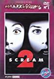 echange, troc Scream 2