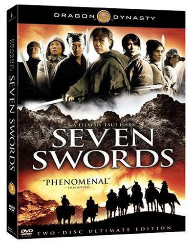 Seven Swords - Hark Tsui