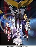 超重神グラヴィオン vol.1 (限定版) [DVD]