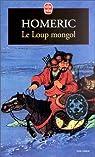 Le loup mongol