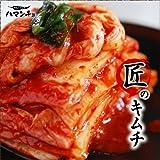 [野菜の美味しい群馬発!] 匠のキムチ (株) 【1kg】