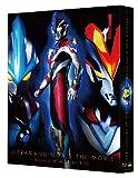 【Amazon.co.jp限定】劇場版 ウルトラマンギンガS 決戦!ウルトラ10勇士!! Blu-ray メモリアル BOX (初回限定生産) (アートカード付)