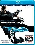 Transporter 3 (2008) PG-13