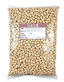 ひよこ豆 1kg