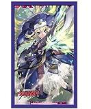 ブシロードスリーブコレクション ミニ Vol.70 カードファイト!! ヴァンガード 『バトルシスター ふろまーじゅ』