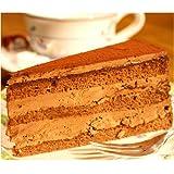 最高級洋菓子 フランスの銘菓 アルレムチョコレートケーキ 直径15cm ランキングお取り寄せ