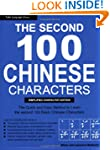 The Second 100 Chinese Characters: Si...