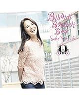 Bibbidi-Bobbidi-Boo(初回限定盤A)(DVD付)