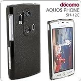 AQUOS PHONE SH-12Cケース ラメ/ブラック