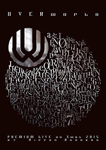 UVERworld PREMIUM LIVE on Xmas 2015 at Nippon Budokan [DVD]