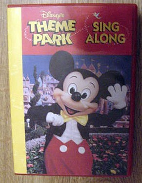 Sing along disney s theme park cd sing along amazon com music