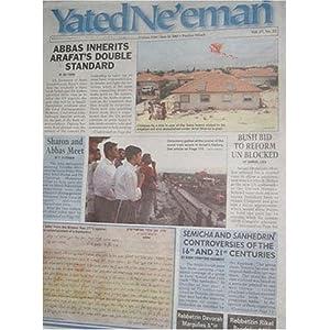 Yated Neeman