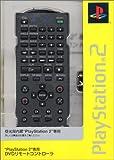 """""""PlayStation 2""""専用 DVDリモートコントローラ"""
