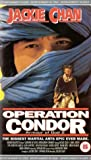Operation Condor - Armour Of God 2 [VHS] (1991)