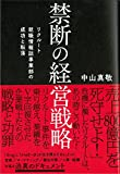 中山 真敬 / 中山 真敬 のシリーズ情報を見る