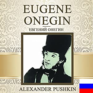 Eugene Onegin [Russian Edition] Audiobook