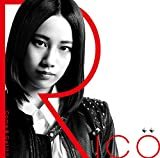 Come & Get It !!♪Rico
