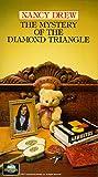 echange, troc  - Nancy Drew: Diamond Triangle [VHS] [Import USA]
