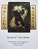img - for Journal of 7 Star Mantis Vol. 4 book / textbook / text book