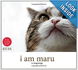 I Am Maru: mugumogu: 9780062088413: Amazon.com: Books