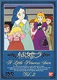 �����(�ץ��)������(2) [DVD]